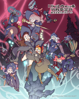 Little Witch Academia The Enchanted Parade jp falling claw