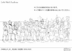 Character Design LWA 2016.jpg