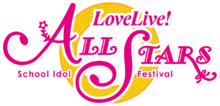 Love Live! All Stars Logo.png