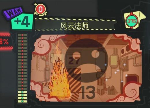 D-01-110 风云法师