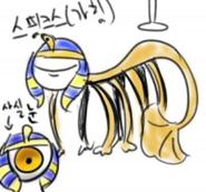 Sphinx Concept
