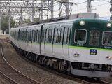 Keihan 2200 series