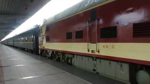 China Railway DF4