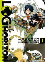 Log Horizon (manga)