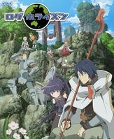 Log Horizon (TV)