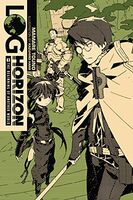 Log Horizon (Light Novel)