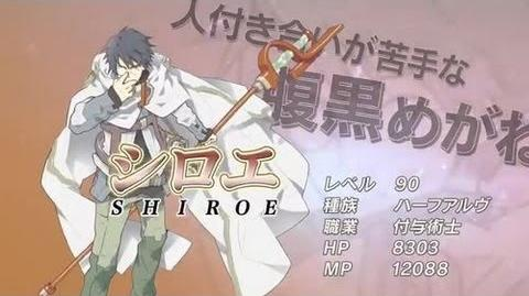 Log Horizon Shiroe Level and Stats (ログ・ホライズン) (シロエ)