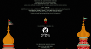 The Nutcracker and the Four Realms Walt Disney Records 1997