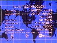 Siam - 1954 - MPAA