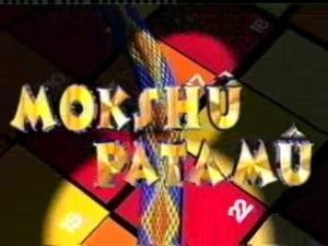 Mokshu Patamu