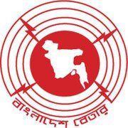 Bangladesh-betar-logo.jpg
