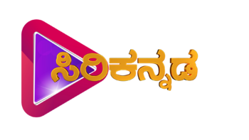 Siri-Kannada.png