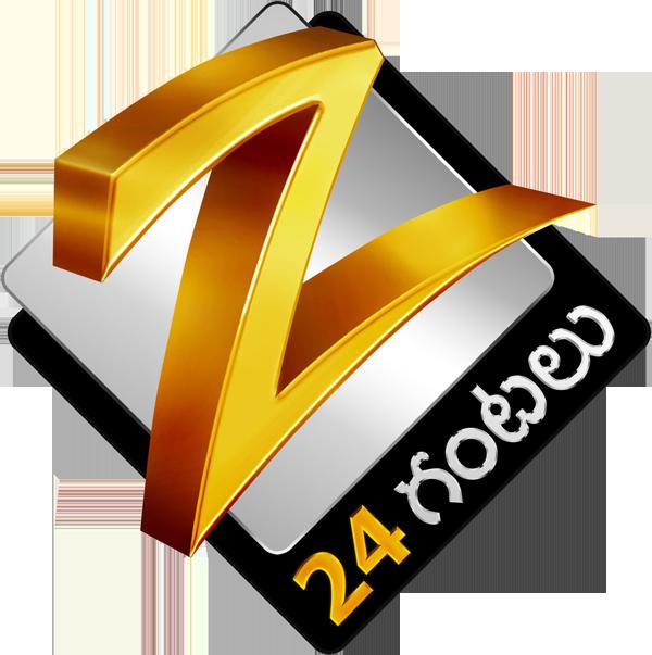 Zee 24 Gantalu