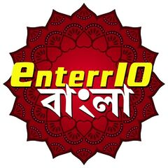 Enterr10 Bangla.jpg