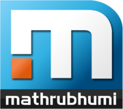 Mathrubhumi News.png