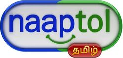 Naaptol Tamil logo.jpg