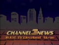 WKYC Channel 3 News 1985