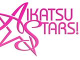 AIKATSU☆STARS!