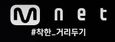 Mnet distance