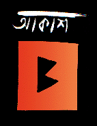 Aakash Aath 1.png