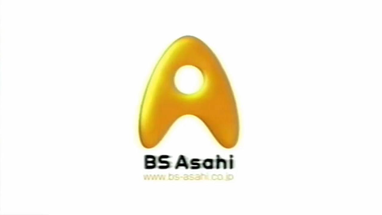 BS Asahi