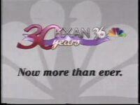 KXAN 30 YEARS 1995