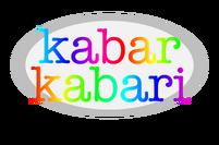 Kabar kabari (1)