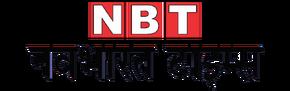 Navbharat