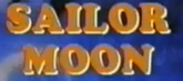 Sailor Moon Italian Logo