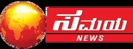 Samaya-TV-Logo.png