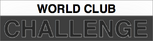 World Club Challenge (NINE) 2019