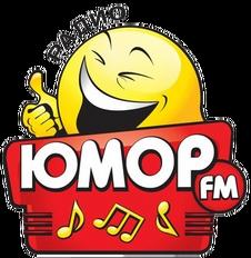 Юмор FM.png