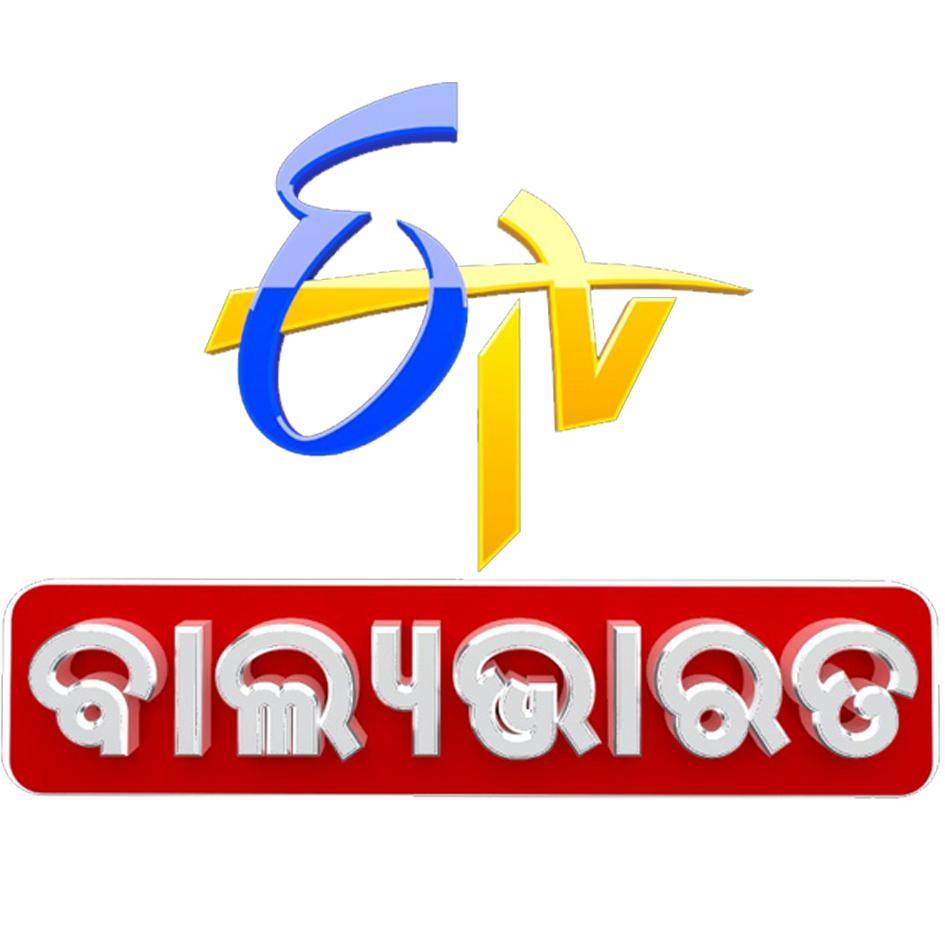 ETV Balya Bharat Odia