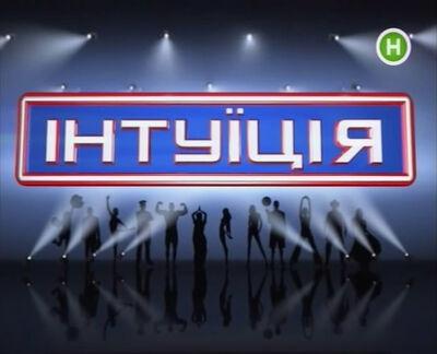 Identity UA logo2.jpg