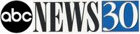 KDNL news logo - 1997