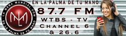 WTBS Atlanta 2015a.png