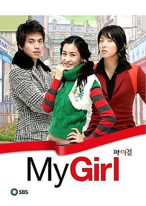 MyGirl Poster.jpg