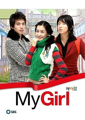My Girl (TV series)