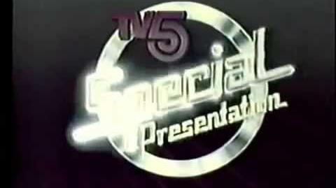 WAGA Station ID & Special Presentation Bumper (1984)
