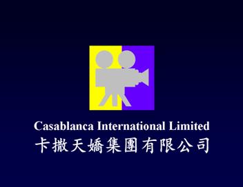 Casablanca International Limited