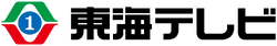 Tokai Television Broadcasting logo