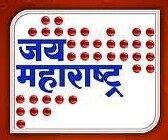 Jai Maharashtra.jpeg