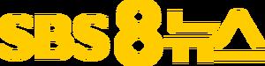 SBS 8 News 1994.png