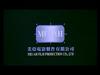 Mei Ah Film Production Co., Ltd. (Late 1990s)