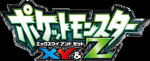 Pokemon XY&Z Logo.png