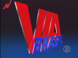 Via Brasil 1996.png