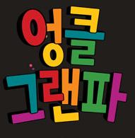 UGKorean.png