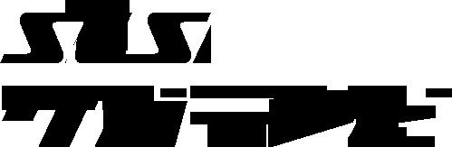Saga Television Station