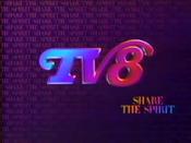 KNOE (Monroe-El Dorado) Localized Share The Spirit CBS Promo 0-57 screenshot