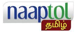Naaptol Tamil.jpeg